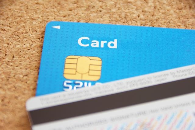 包茎手術の費用はクレジットカード決済ができる